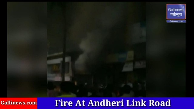 Fire At Andheri Link Road