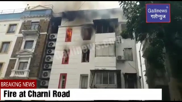 Fire at Charni Road