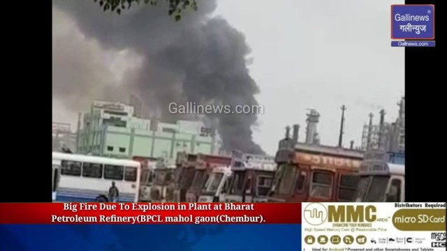 Big Fire Due To Explosion in Plant at Bharat Petroleum Refinery BPCL mahol gaon Chembur