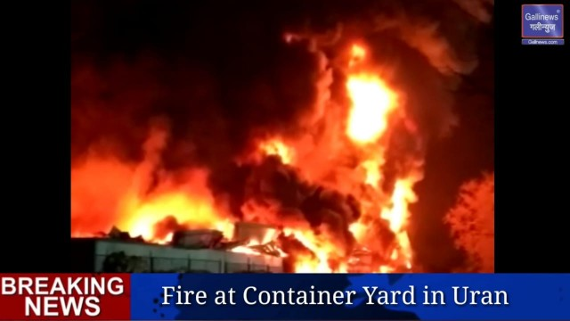 Fire at Container Yard in Uran