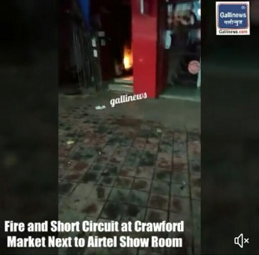 Fire and Short Circuit at Crawford Market Next to Airtel Show Room