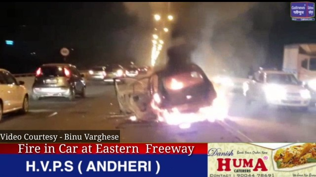 Fire in Car at Eastern Freeway