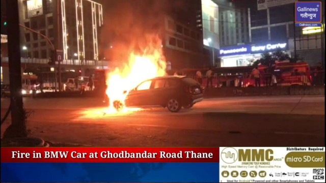 Fire in car at Ghodbandar Road Thane