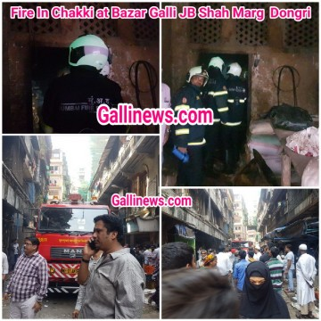Fire In Chakki at Bazar Galli JB Shah Marg  Dongri