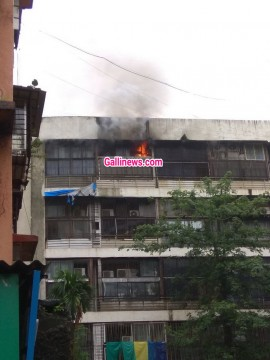 Fire at Atlantic Plaza, Dadar