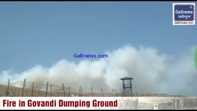 Fire Started In Deonar Dumping Ground