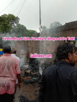 Furniture Shops Mai Lagi aag after Electric Pole Caught Fire