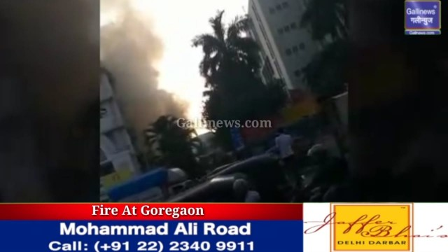 Fire At Goregaon