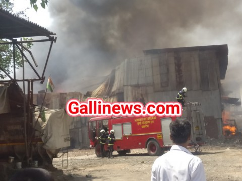 Fire In Mharashtra Compound Govandi