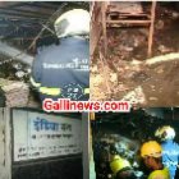 Fire in Mittal Industrial Estate Marol Andheri East 1 Dead