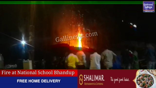Fire at national school in Bhandup