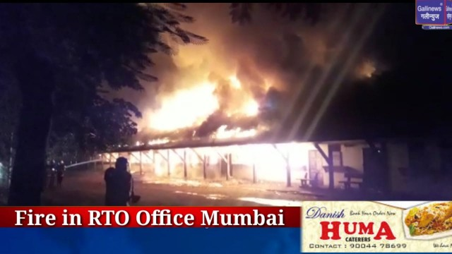 Video of Tardeo RTO Fire and Update