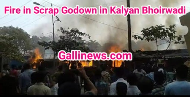 Fire In Scrap Godown in  Kalyan Bhoirwadi