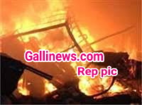 Fire in Wooden Godown at Chinchoti Vasai