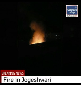 Fire in Jogeshwari