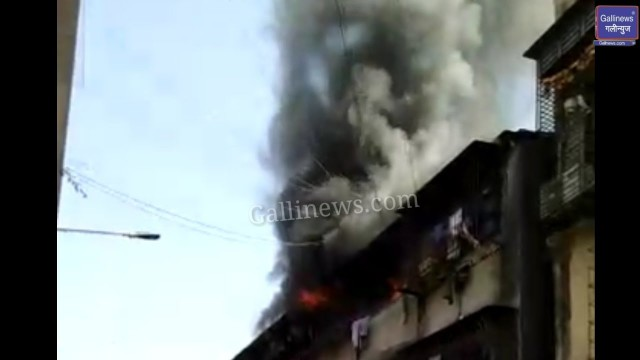 fire breaks out in Mochi building at Kumbharwada near Maruti Mandir road in Girgaon in Afternoon