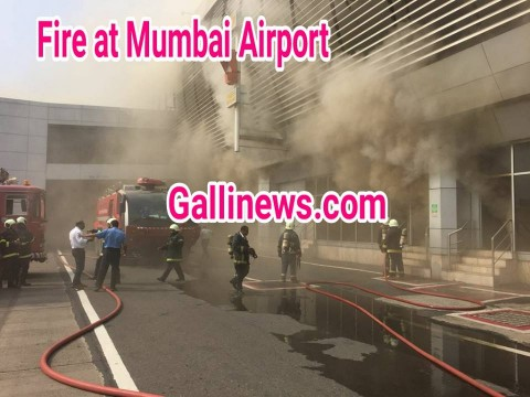 Fire At Mumbai Domestic Airport