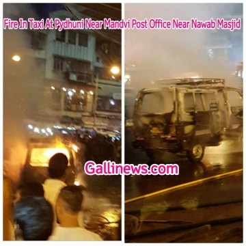 Fire In Taxi