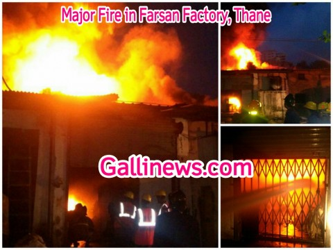 Major Fire in Farsan Factory Thane