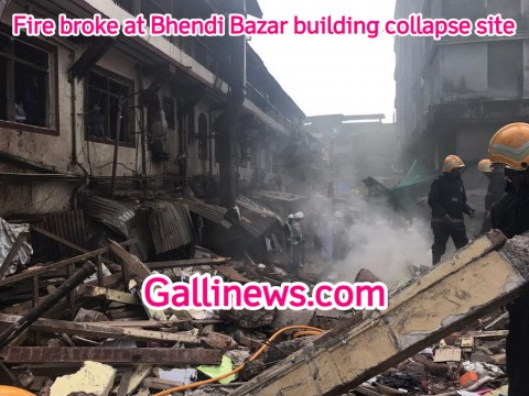 Fire broke at Bhendi Bazar building collapse site
