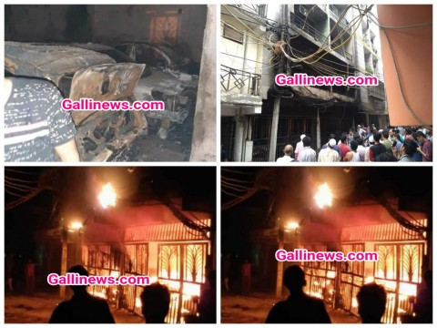 6 dead and 11 Injured in Major Fire at Delhi