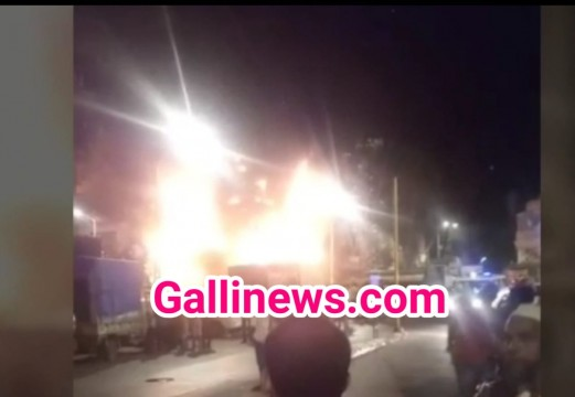 Fire in Bus Andheri Seepz
