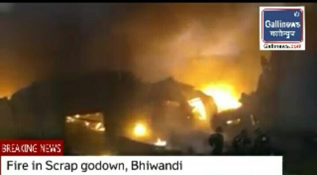 Fire in Scrap godown Bhiwandi