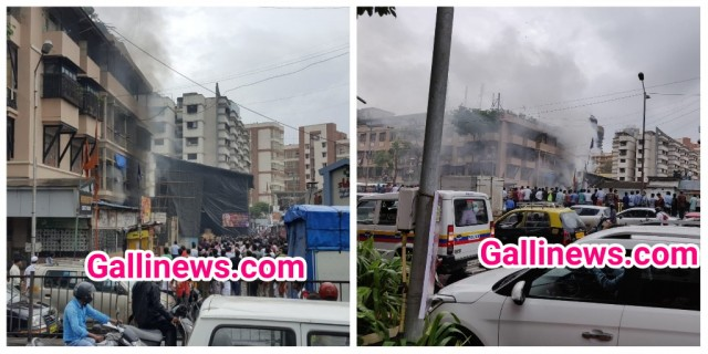 Fire at Iqbal Mention Building Parel