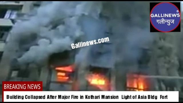 Building Collapsed After Major Fire in Kothari Mansion  Light of Asia Bldg  Fort