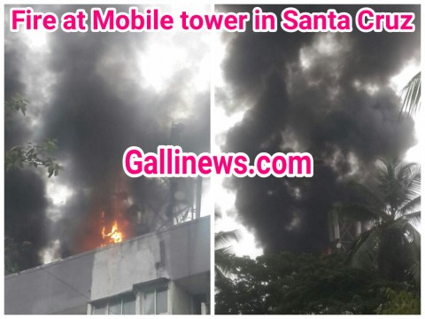 Fire at Mobile tower in Santa Cruz