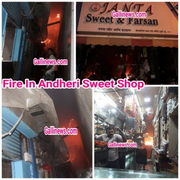 Fire In Andheri Janta Sweet Mart