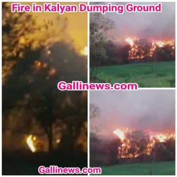 Fire in Kalyan Dumping Ground