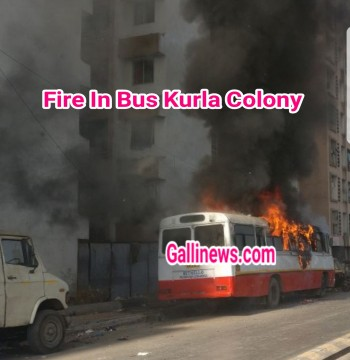Fire In  Bus Kurla West