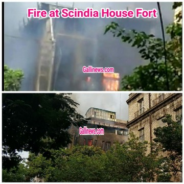 Fire at Scindia House Fort