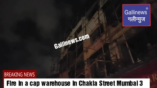 Fire In  Topi Cap  Warehouse 49/55 Chakla  street Patel Mansion