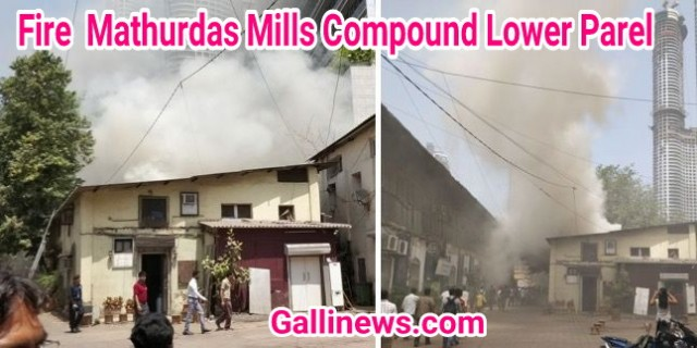 Fire  Mathurdas Mills Compound Lower Parel