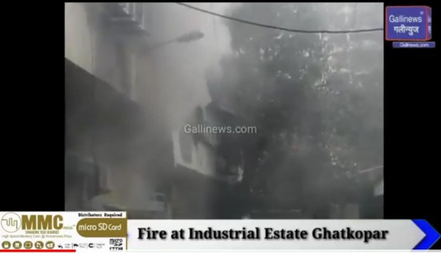 Fire at industrial estate Ghatkopar