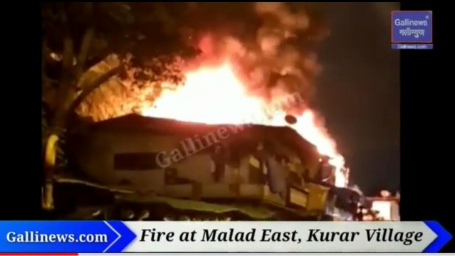 Fire at Malad East, Kurar Village