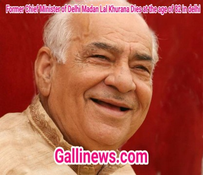 Former Chief Minister of Delhi Madan Lal Khurana Dies at the age of 82 in Delhi