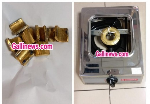 Gold smuggling in Gas Stove . Gold Worth Rs 13 Lakhs Seized by AIU at CSI Airport
