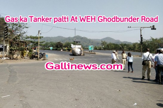 Gas ka Tanker Hua Palti Western Express Highway Par Ghodbandar road se pehle Towards Mumbai