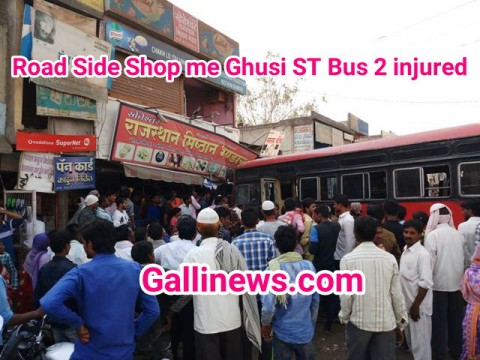 Road Side Shop me Ghusi ST Bus 2 injured