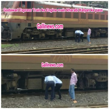 Godawari Express Train ke Engine main kharabi Kalyan ke pass