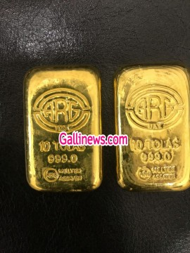 Pyjama me smuggling 47 Piece of Gold Bars valued Rs 29 Lakhs seized by AIU