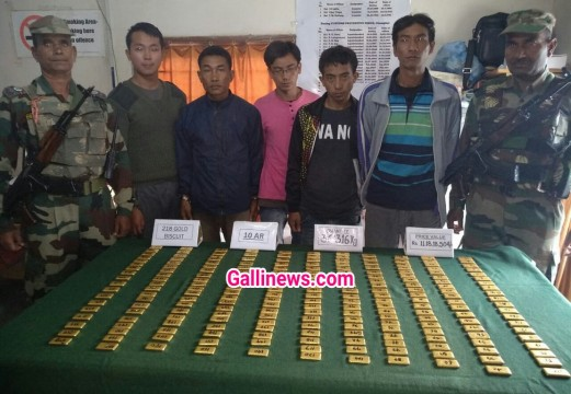 Maynmar ke 5 logon ko 11 crore ke gold-bar ke sath pakda Assam Rifle Battalion ne