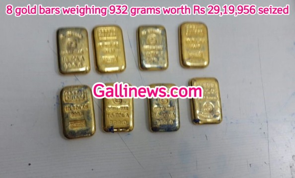 8 gold bars weighing 932 grams worth Rs 2919956 seized