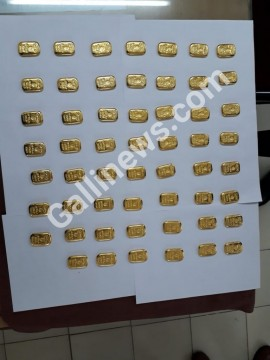 2 Crore ke illegal 58 Gold biscuits 6.76Kg ke sath cash Rs 21 lakh seized kiya Crime Branch Unit 11 ne