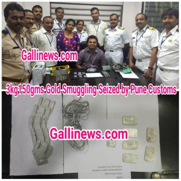 3kg 150 gms Gold Worth Rs 1 Crore Seized at Pune International Airport by Pune Customs