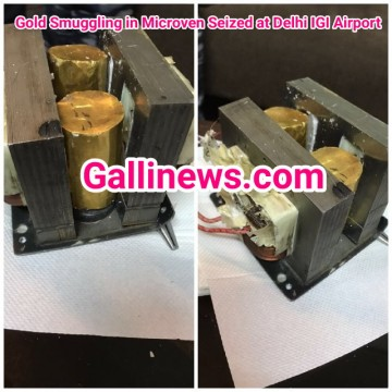 Gold Smuggling in Microoven 57 Lakhs worth 2 gold cylinder Bar at Delhi IGI Airport
