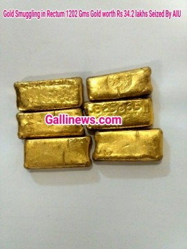 Gold Smuggling in Rectum 1202 Gms Gold worth Rs 34 2 lakhs Seized By AIU at Mumbai Airport